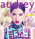 Audrey Mag's Summer 2012 Issue. My first print feature on Cat Seto is in this! Make sure to take a look!